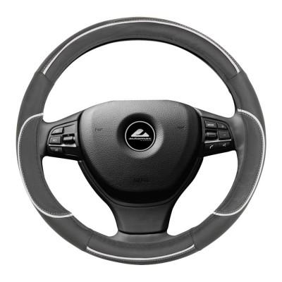 Poťah volantu 35-37cm čierny-biely prvok