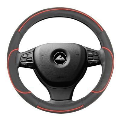 Poťah volantu S 35-37cm